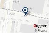«АСК Сибстрой» на Яндекс карте