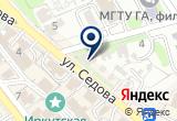 «Иркутский Некрополь» на Yandex карте