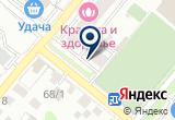 «Форсайт, служба аварийных комиссаров» на Яндекс карте