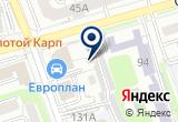 «ИП Кайдалов В.С.» на Yandex карте