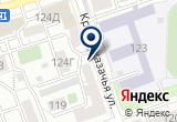 «А 38, служба аварийных комиссаров» на Яндекс карте