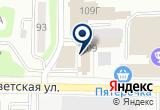 «Строительная экспертиза» на Яндекс карте
