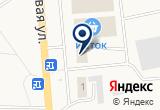 «СОГАЗ-Мед» на Яндекс карте