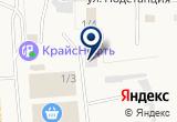 «Банкомат МДМ Банк» на Яндекс карте