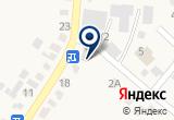 «Сбербанк России» на Яндекс карте