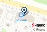 «Мотор!» на Яндекс карте
