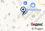 «Паутина» на Яндекс карте