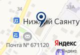 «Культурно-досуговый центр» на Яндекс карте