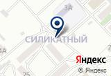 «АЛИЯ, ООО» на Яндекс карте