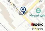 «САНИТАРНО-ЭПИДЕМИОЛОГИЧЕСКАЯ СТАНЦИЯ» на Яндекс карте