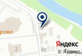 «Специализированная служба, МАУ» на Yandex карте