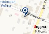 «№8 Аптечное предприятие» на Yandex карте