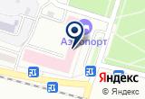 «Госкорпорация по Орвд ФГУП Восточно-Сибирский филиал» на Yandex карте