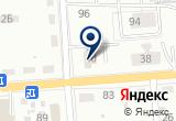 «Черновский РЭС Районные Электросети» на Yandex карте