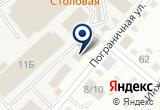 «Кристалл-Чита» на Yandex карте