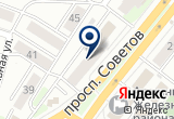 «Универсалбытсервис» на Yandex карте