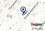 «ИП Серебренников А.П.» на Yandex карте