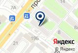 «Башмачник» на Yandex карте