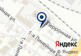 «Специализированный СМП №618 по Связи и Сигнализации» на Yandex карте