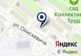 «Читинский региональный центр связи» на Yandex карте