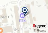 «All4TV.ru - пункт самовывоза (Чита)» на Yandex карте