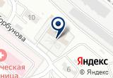 «Читинская Дистанция Гражданских Сооружений Водоснабжения и Водоотведения» на Yandex карте