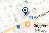 «Специализированный отдел Танцуй» на Yandex карте