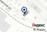 «Читинская Дистанция Водоснабжения и Водоотведения» на Yandex карте