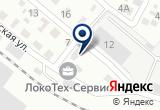 «Читинская Дистанция Электроснабжения» на Yandex карте