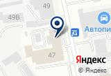«Российская бытовая техника» на Yandex карте