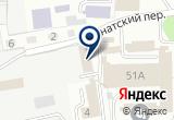 «Вертикали» на Yandex карте