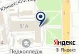 «Огненное шоу Магик фаер» на Yandex карте