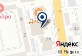 «Магазин Стройка» на Yandex карте
