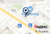 «Такси Драйв» на Yandex карте