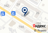 «ИП Яковлев И.С.» на Yandex карте