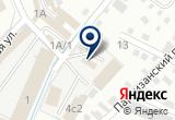 «Арком салон Ритуальных Услуг» на Yandex карте