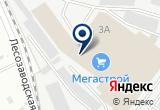 «Магазин Комфорт» на Yandex карте