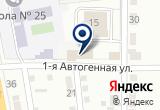 «Мемориальная компания Забайкальская военно -» на Yandex карте