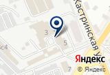 «Служба заказчика, ОАО, аварийная диспетчерская служба» на Яндекс карте