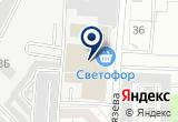«Астрон» на Yandex карте