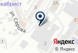 «Профинструмент» на Yandex карте