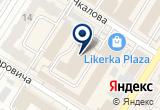 «Экстра» на Yandex карте