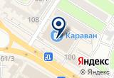 «Вэй-Групп» на Yandex карте
