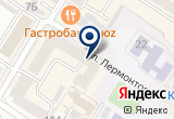 «Твоё» на Yandex карте