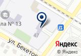 «Отделение почтовой связи Чита» на Yandex карте