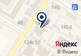«Июль» на Yandex карте
