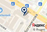 «Свадебный салон Мечта невесты» на Yandex карте