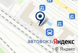 «Российские железные дороги» на Yandex карте