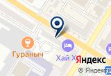 «Читинские Семена» на Yandex карте
