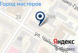 «Мастерская праздничного оформления Торжество» на Yandex карте